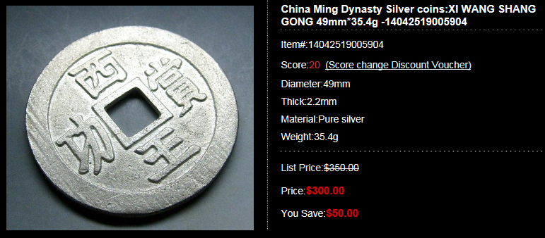 Ming Dynasty Silver Coin